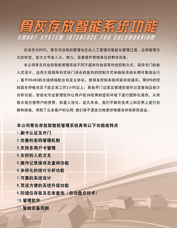 广州锦汉金属家具有限公司